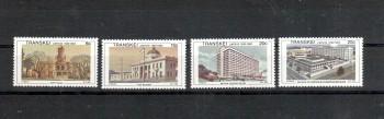 Transkei Michelnummer 111 - 114 postfrisch