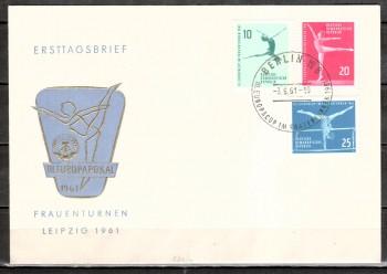 DDR Michelnummer 830 - 832 FDC