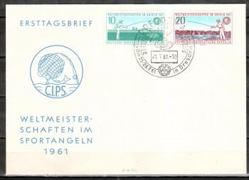 DDR Michelnummer 841 - 842 FDC