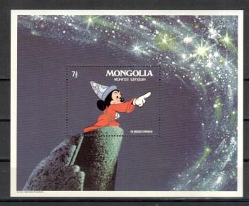 ( 8waltdisney ) Mongolei Michelnummer Block 90