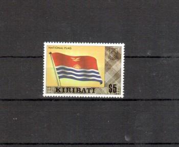 Kiribati Michelnummer 353 postfrisch