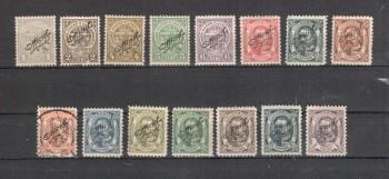 Luxemburg Michelnummer Dienst 76 - 90 postfrisch Falz/ohne Gummi/gestempelt