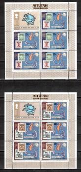 UPU007 Aitutaki Michelnummer Kleinbogen 118 - 119 postfrisch