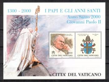 Vatikan Michelnummer Block 21 postfrisch