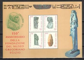 Vatikan Michelnummer Block 11 postfrisch