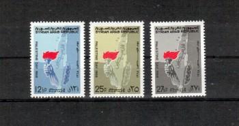 Syrien Michelnummer 1016 - 1018 postfrisch