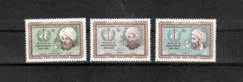 Syrien Michelnummer 1021 - 1023 postfrisch