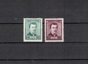 Jugoslawien Michelnummer 505 - 506 postfrisch