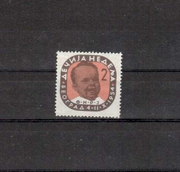 Jugoslawien Michelnummer Zwangszuschlag 12 postfrisch