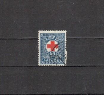 Jugoslawien Michelnummer Zwangszuschlag 1 gestempelt
