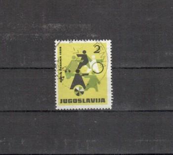 Jugoslawien Michelnummer Zwangszuschlag 21 gestempelt