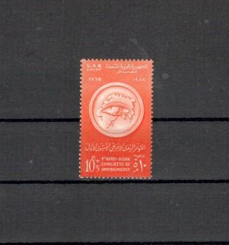 Aegypten Michelnummer 529 postfrisch