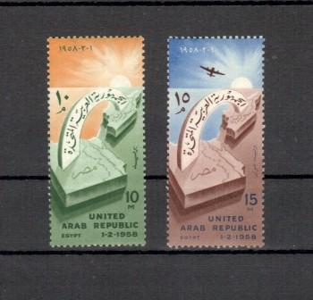 Aegypten Michelnummer 537 - 538 postfrisch