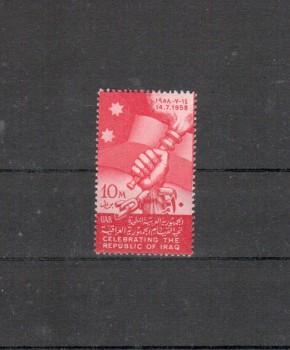 Aegypten Michelnummer 549 postfrisch