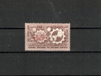Aegypten Michelnummer 551 postfrisch