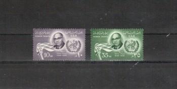 Aegypten Michelnummer 552 - 553 postfrisch