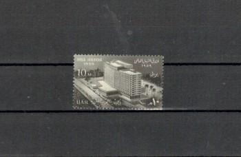 Aegypten Michelnummer 559 postfrisch