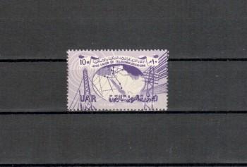 Aegypten Michelnummer 560 postfrisch