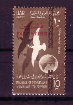 Palestina Michelnummer 101 postfrisch