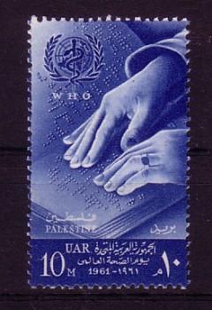 Palestina Michelnummer 111 postfrisch