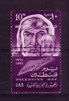 Palestina Michelnummer 112 postfrisch