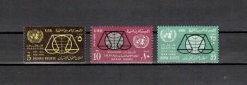 Palestina Michelnummer 136 - 138 postfrisch