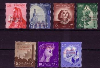 Palestina Michelnummer 94 - 100 postfrisch