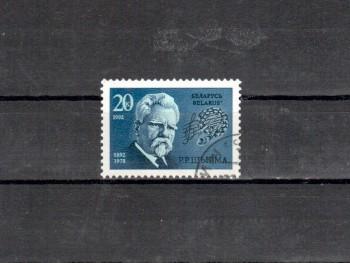 Belarus Michelnummer 2 postfrisch