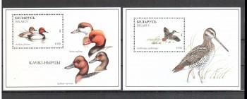 Belarus Michelnummer Block 12 + 13 postfrisch