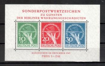 Berlin Michelnummer Block 1 postfrisch