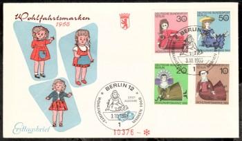(intern:106 ) Berlin Michelnummer 322 - 325 FDC