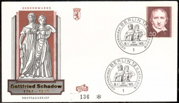 (intern:170 ) Berlin Michelnummer 482 FDC