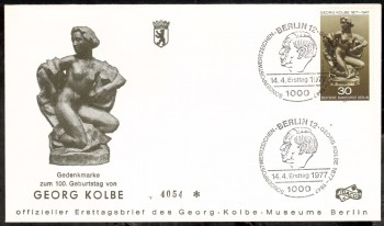 (intern:204 ) Berlin Michelnummer 543 FDC