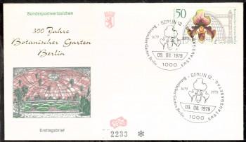(intern:247 ) Berlin Michelnummer 602 FDC