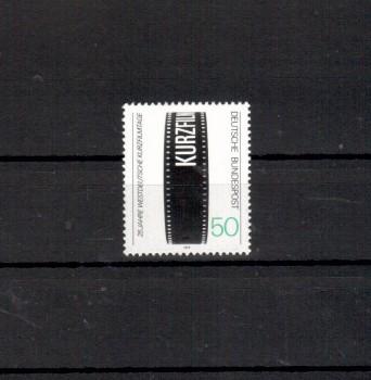 BRD Michelnummer 1003 postfrisch