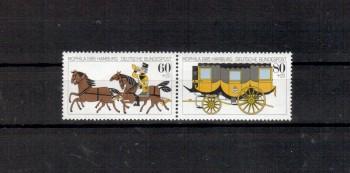 BRD Michelnummer 1255 - 1256 postfrisch