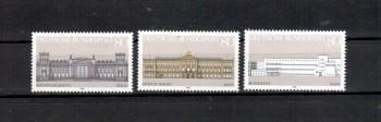 BRD Michelnummer 1287 - 1289 postfrisch