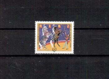 BRD Michelnummer 1600 postfrisch