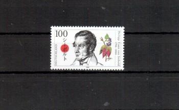 BRD Michelnummer 1842 postfrisch