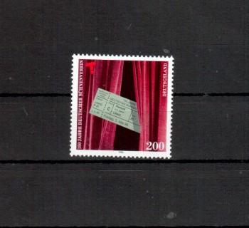 BRD Michelnummer 1857 postfrisch