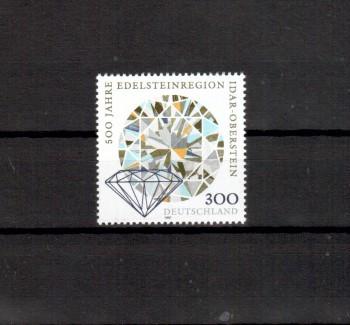 BRD Michelnummer 1911 postfrisch