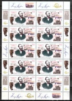 BRD Kleinbogen Michelnummer  1912 postfrisch