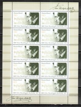 BRD Kleinbogen Michelnummer  1953 postfrisch