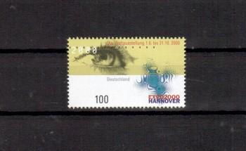 BRD Michelnummer 2089 postfrisch