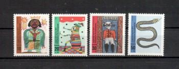 BRD Michelnummer 660 - 663 postfrisch