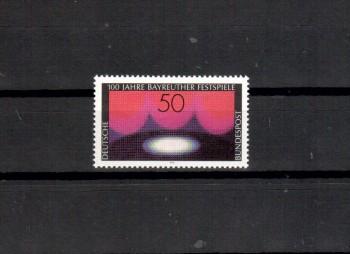 BRD Michelnummer 896 postfrisch