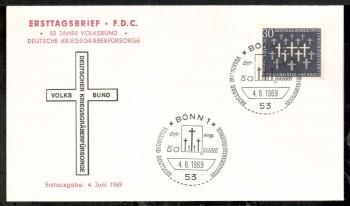 (intern:1212) BRD Michelnummer 586 FDC