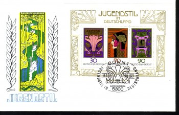 (intern:1699a) BRD Michelnummer Block 14 FDC