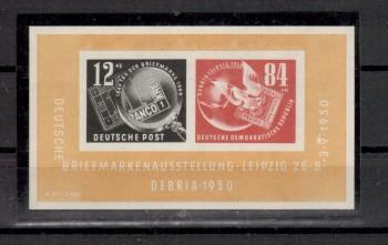 DDR Michelnummer 271 - 272 Block 7 I postfrisch