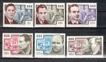 DDR Michelnummer 1014 - 1019 postfrisch
